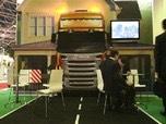 «ТрансРоссия» 2014 - выставка компаний, занимающихся международными транспортными перевозками